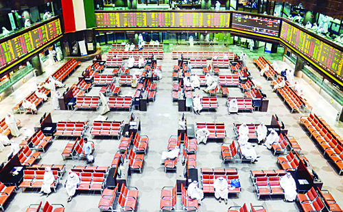Photo shows a broadview of Kuwait Stock Exchange. The bourse closed lower on Tuesday.