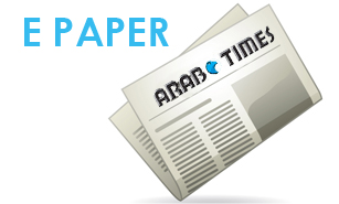 arab news in tamil