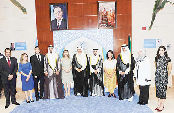 Al-Jarallah (center), with other Kuwaiti and UN officials during the marking of 70th Anniversary of UN