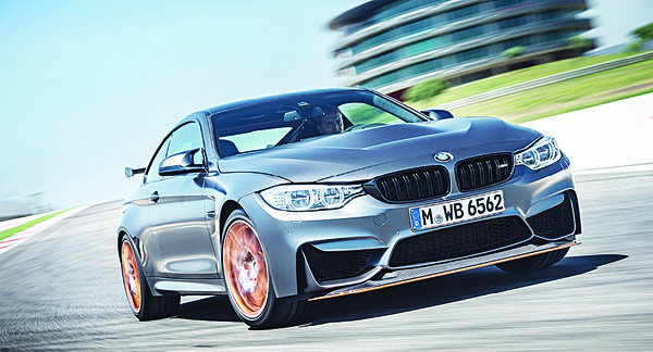 The photo shows a view of BMW Concept M4 GTS.
