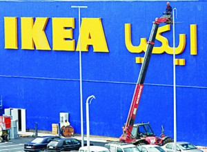 Outside view of the construction site of the country's first Ikea store outside Casablanca, Morocco, Sept 29. Morocco's government has suspended the opening of the country's first Ikea store, in a last-minute decision reportedly linked to Sweden's diplomatic position on Moroccan-controlled Western Sahara. (AP)