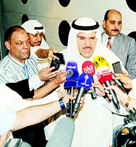 Sheikh Salman speaking to reporters on the issue of FIFA's suspension of Kuwait.