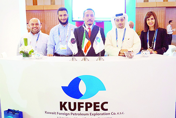 The KUFPEC delegation at the geo-petroleum conference-exhibition in Malaysia.