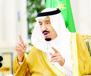 King Salman, Custodian of the Two Holy Mosques