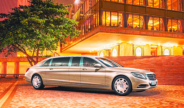 The new Mercedes-Maybach S600 Pullman