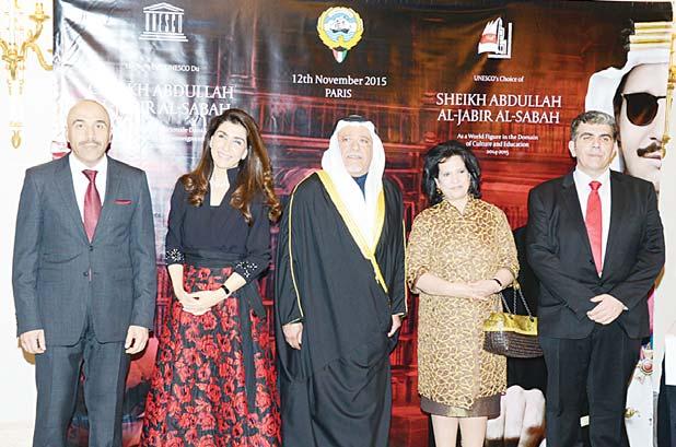 Representative of HH Sheikh Sabah Al-Ahmad Al-Sabah, the Deputy Minister of Amiri Diwan Affairs Sheikh Ali Jarrah Al-Sabah (center), during the ceremony to honor late Sheikh Abdullah Al-Jaber Al-Sabah