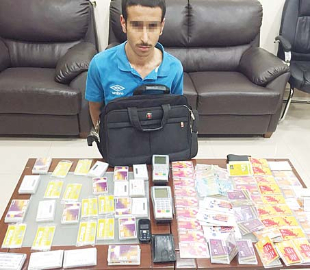 The 22-year-old with the seized items.
