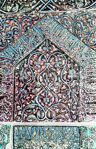 A closer view of the luster Mihrab or prayer niche from Iran