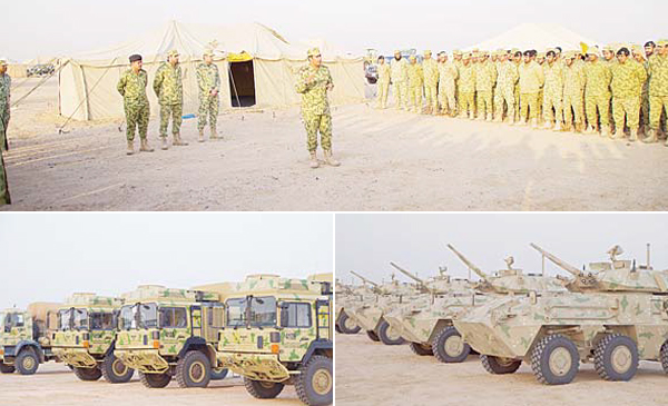 National Guard commence military exercise