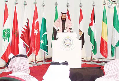 A handout picture provided by the Saudi Press Agency (SPA) on Dec 15, shows Saudi Defence Minister and Deputy Crown Prince Mohammed bin Salman holding a press conference on Dec 14, at King Salman airbase in Riyadh. (AFP
