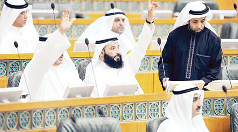 National Assembly members seen in Wednesday's session of Parliament.