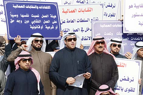 A photo from the sit-in organized by representatives of several labor unions.