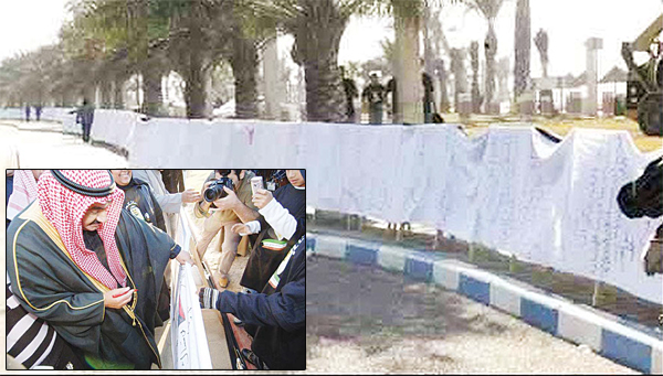 Kuwaitis on Jan 15, 2007, placed a 3-km-long eulogy letter to the late Amir Sheikh Jaber Al-Ahmad Al-Jaber Al-Sabah between Dasman and Seif Palaces. It was a gesture of faithfulness to the 'Amir of Hearts' depicting Kuwaitis' deep affection to the late Amir. The banner, the longest in the world, manifested his personal, special traits. (Inset): His Highness Sheikh Nasser Al-Muhammad reading the eulogy letter to the late Amir