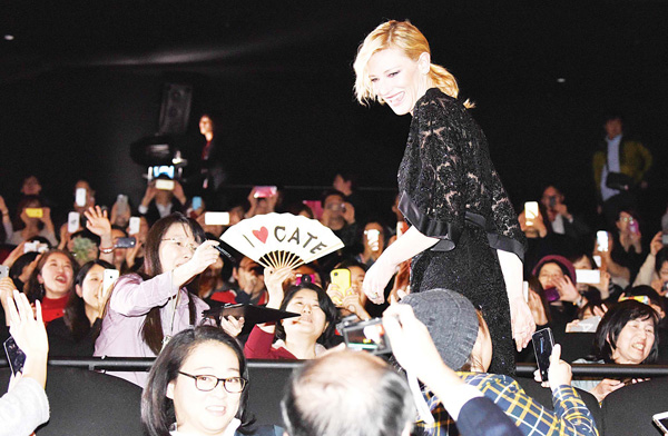 Australian actress Cate Blanchett stands in front of fans before the Japanese film premiere 'Carol' in Tokyo on Jan 22. The film will be shown all over Japan on Feb 11. (AFP)