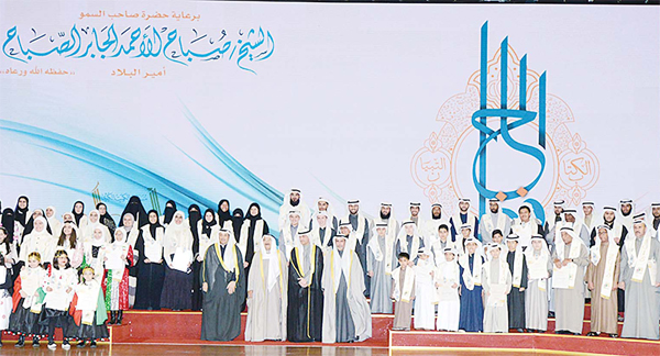 HH the Amir Sheikh Sabah Al-Ahmad Al-Jaber Al-Sabah poses with participants during the ceremony to honor winners of Quran Memorization and Recitation Competition at the Bayan Palace.