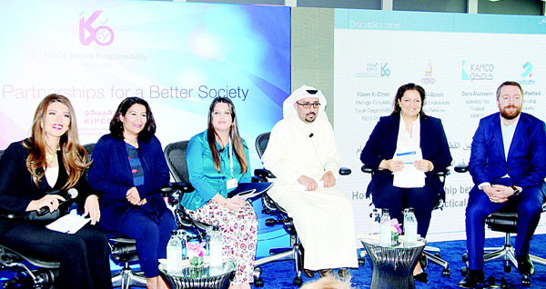Company representatives and experts at the two day social responsibility seminar and workshop at KIPCO headquarters in Kuwait City on March 21.