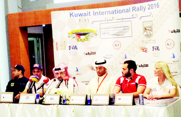 A photo during the Kuwait International Rally 2016 press conference.
