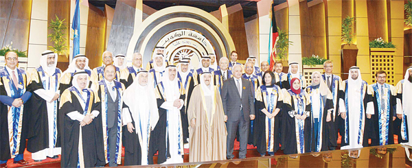 HH the Amir during Kuwait University graduation ceremony for excellent students of 2014-2015 academic year.