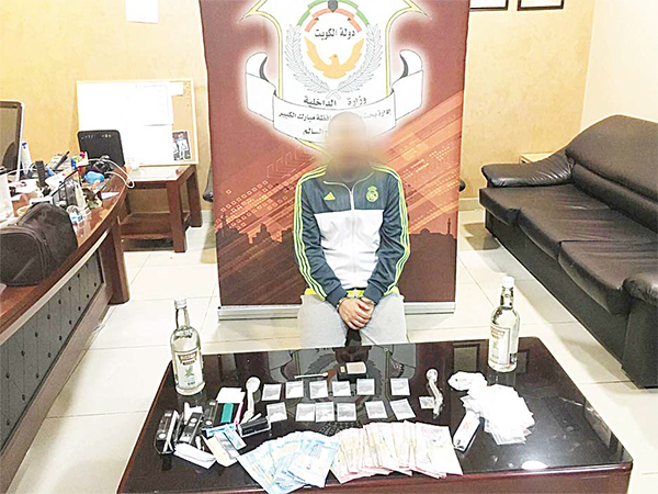 The Kuwaiti citizen and contraband found in his possession.