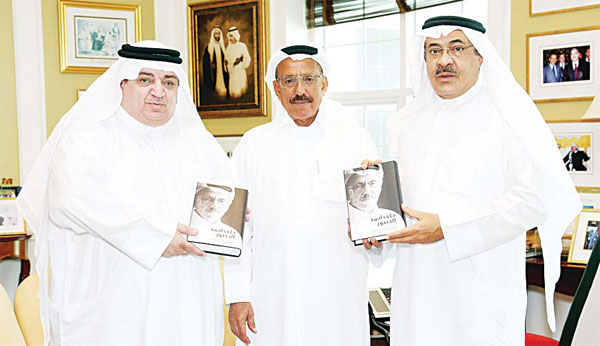 A delegation from Isa Cultural Centre with Khalaf Ahmad Al Habtoor
