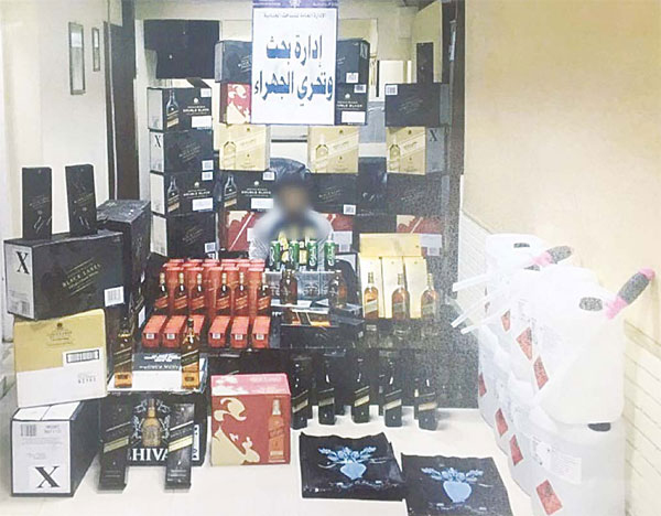 The huge quantity of imported liquor found with the Bedoun