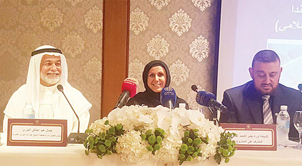 The Supervisor General of Sheikh Jaber Al-Ahmad Islamic Center Sheikha Awrad Jaber Al-Ahmad Al-Sabah (center), at the joint press conference.