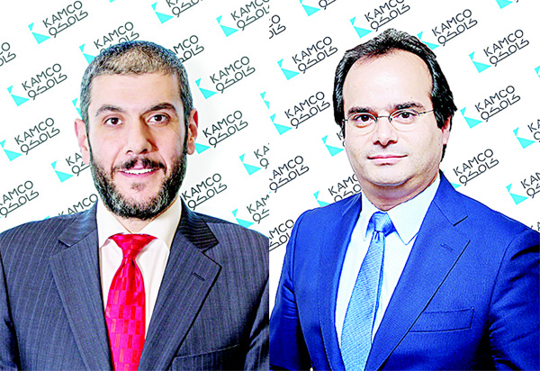 Khaled Fouad, KAMCO's Chief Investment Officer - Omar Zaineddine, Head of the Investment Banking of KAMCO