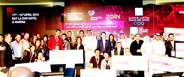 Winners of MIT Enterprise Forum Arab Startup competition in a group photo.