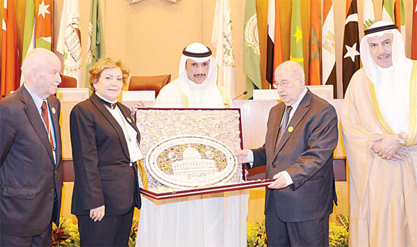 The AIPU meeting awarding ceremony