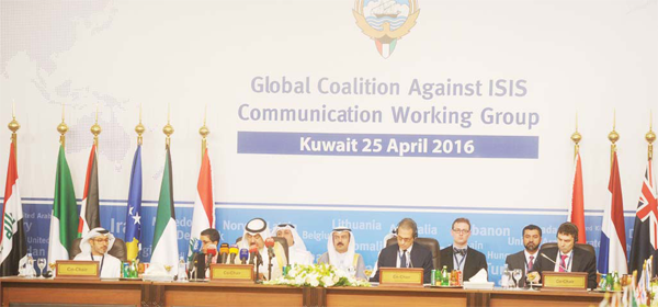 The opening session of the sixth meeting of the 'Global Coalition Against ISIS, Communication Working Group' in Kuwait City on April 25.