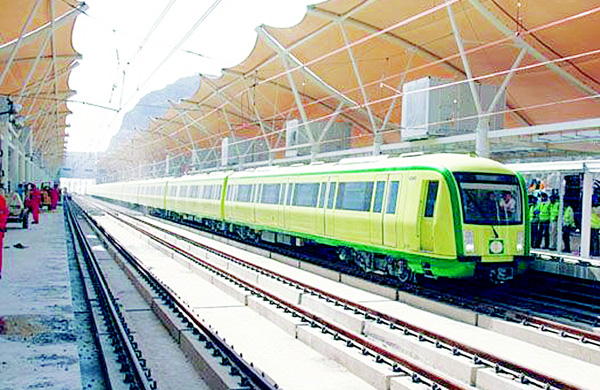 Photo shows a train at Makkah Metro Station in Saudi Arabia.