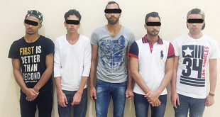 The gang arrested for practicing immoral activities