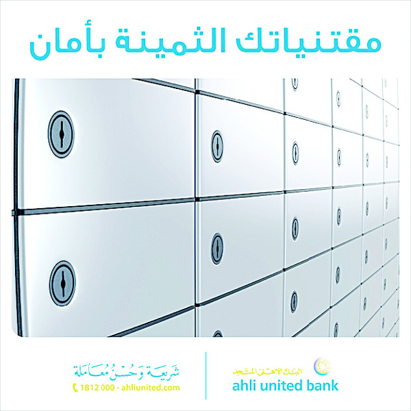 AUB's safety deposit boxes