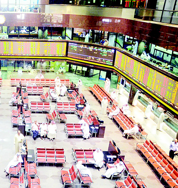 Trading in progress at the Kuwait Stock Exchange. The bourse edged up 9.07 pts on Tuesday.