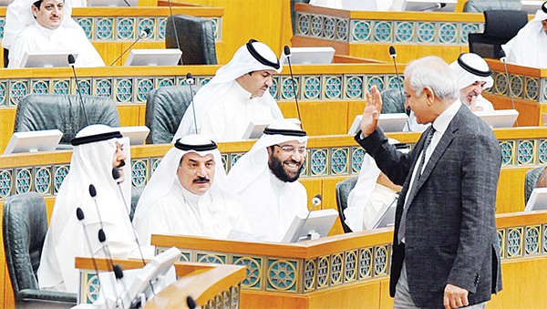 Parliamentarians seen in a light moment during Wednesday's special session