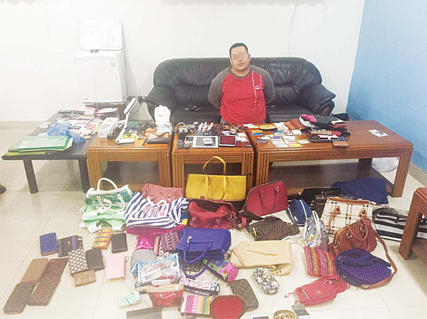 The Egyptian thief and things found in his possession