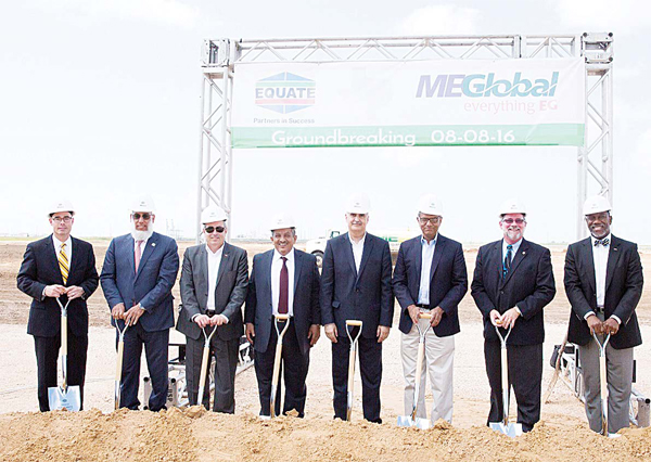 From left to right: Dennis Bonnen, Texas State Representative; Mohammad Husain, President and CEO, EQUATE Petrochemical Company; Raja Zeidan, Vice-President, Dow and Deputy Board Chairman, EQUATE; Mohammad Al-Farhoud, CEO, Petrochemical Industries Company (PIC) and Board Chairman, EQUATE; Nizar Al-Adsani, Deputy Chairman and CEO, Kuwait Petroleum Corporation (KPC); Ramesh Ramachandran, President, MEGlobal; Matt Sebesta, Brazoria County Judge; Earl Shipp, Vice-President US Gulf Coast Operations at Dow.