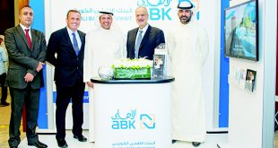 Michel Accad (CEO ABK) Mr Abdulla Al Sumait (DCGM ABK) with ABK's management during the conference.