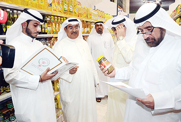 Members of the prices committee during the tour of Al-Rehab Cooperative Society.