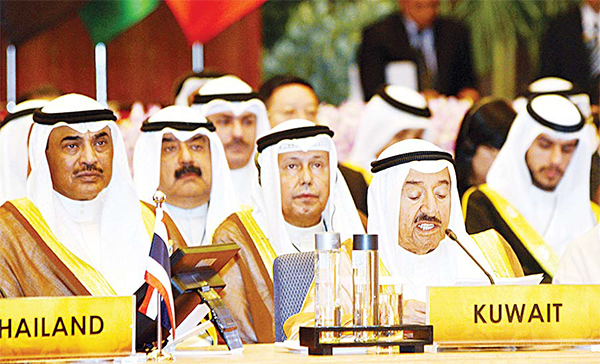 His Highness the Amir Sheikh Sabah Al-Ahmad Al-Jaber Al-Sabah addressing the 2nd Asia Cooperation Dialogue Summit (ACD).