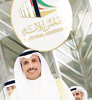 Kuwaiti National Assembly Speaker Marzouq Al-Ghanim leaves the Assembly building in Kuwait City on Oct 16.