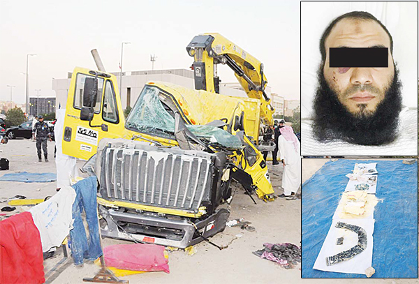 The vehicle which the suspect drove and rammed into the pick-up carrying the American soldiers. (inset top) The arrested Egyptian expat (Inset below) Belt and materials suspected to be explosives