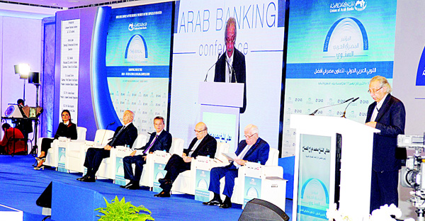 Sheikh Mohammad Al-Jarrah addressing the Arab Banking Conference in Beirut.