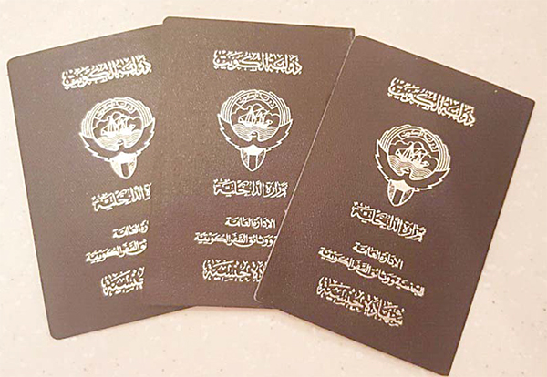 Citizenship cards for the Kuwaitis