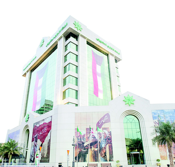 Facade of Commercial Bank of Kuwait head office.