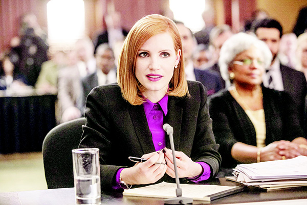 This image released by Europa shows Jessica Chastain in a scene from 'Miss Sloane'. (AP)
