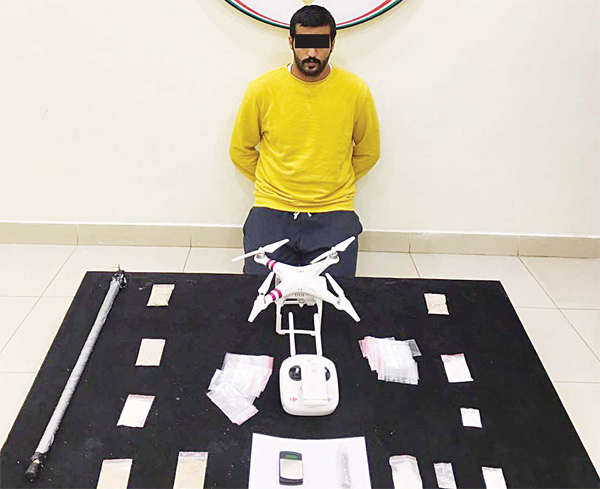 The citizen with the drone and drugs seized