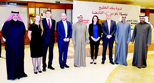 Gulf bank holds session with blueprint and knight frank clients gulf banks priority banking team along with representatives of blueprint holding and knight frank malvernweather Images