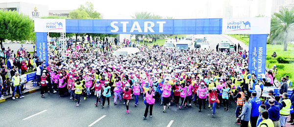 Participants at the start of NBK walkathon. The event witnessed a record number of participants as over 8,000 people took part in this year's event.