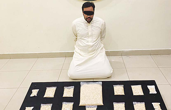The Kuwaiti citizen and the contraband seized